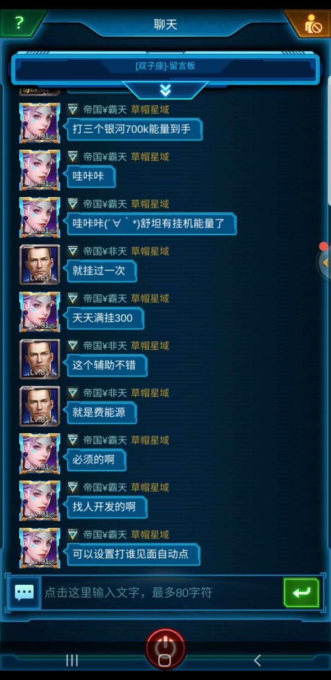 Screenshot_20200418-011908_WeChat.jpg