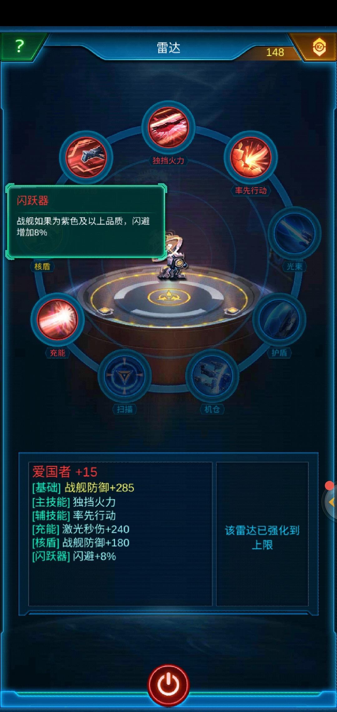 Screenshot_20200419_084525.jpg