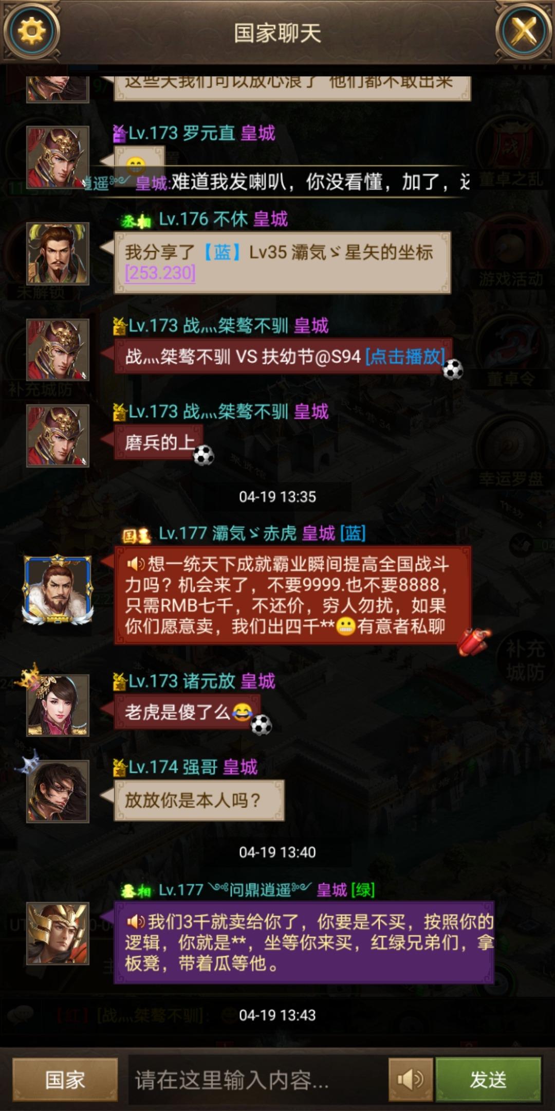 Screenshot_20200419_140540_juedi.tatuyin.rxsg.huawei.jpg