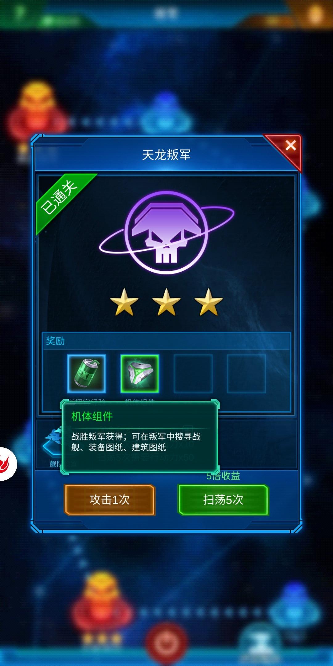 Screenshot_20200420_011612_com.yhzj.jedi.yueqiu.jpg