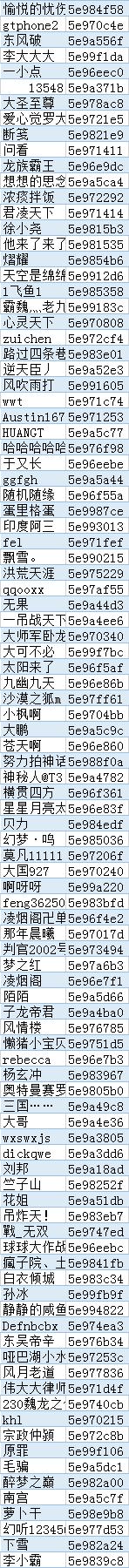 4-20 正三.png