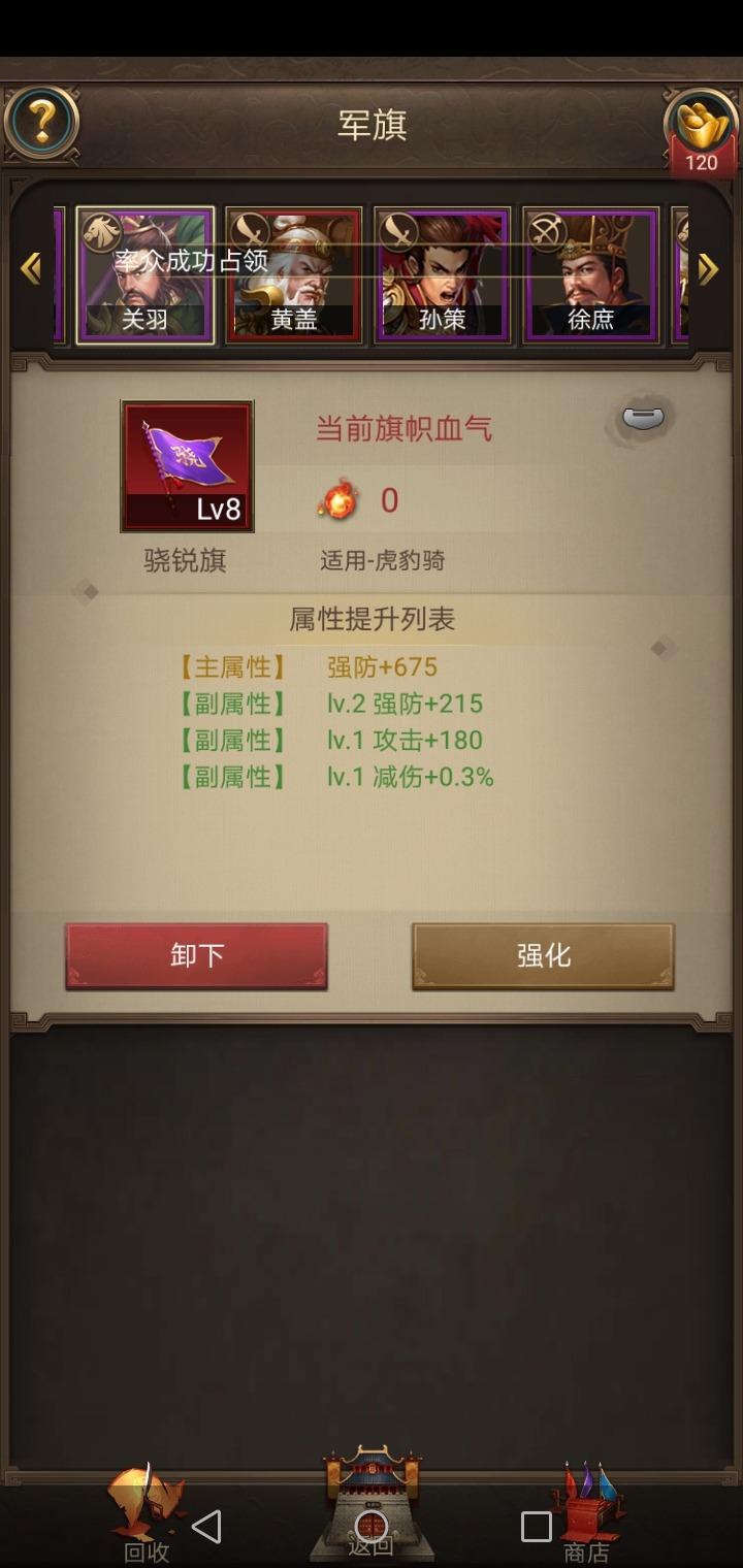 Screenshot_20200420-191349.jpg