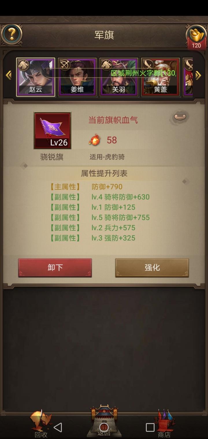 Screenshot_20200420-191334.jpg