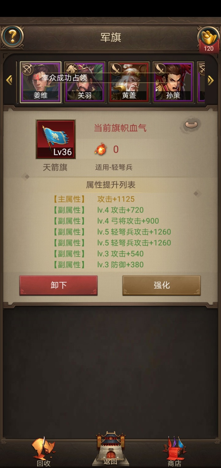 Screenshot_20200420-191325.jpg