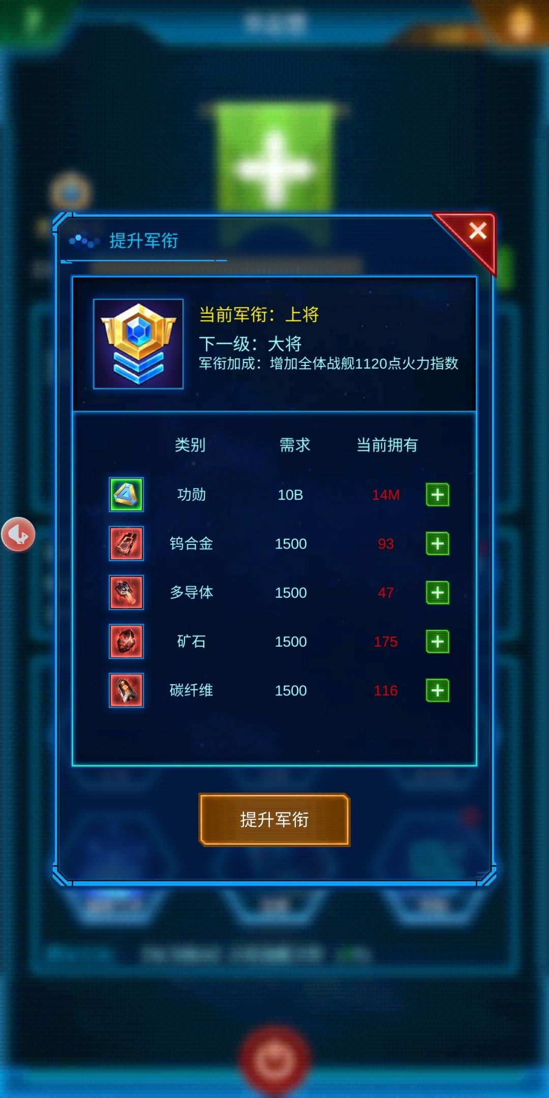 Screenshot_2020-04-22-22-31-26-476_com.xhzfz.mobile.xjjd.jpg