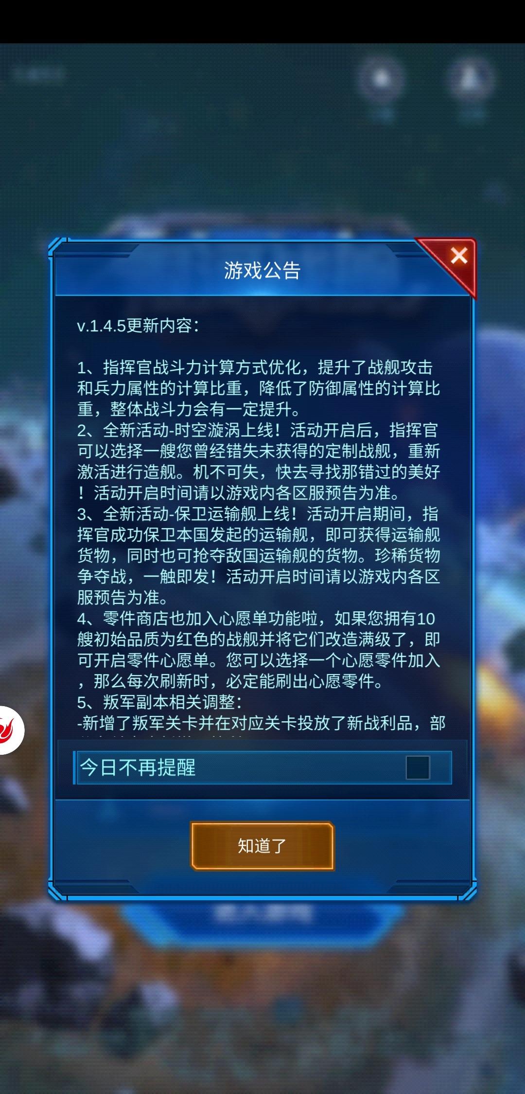 Screenshot_2020-04-24-14-22-56-502_com.yhzj.jedi.yueqiu.jpg
