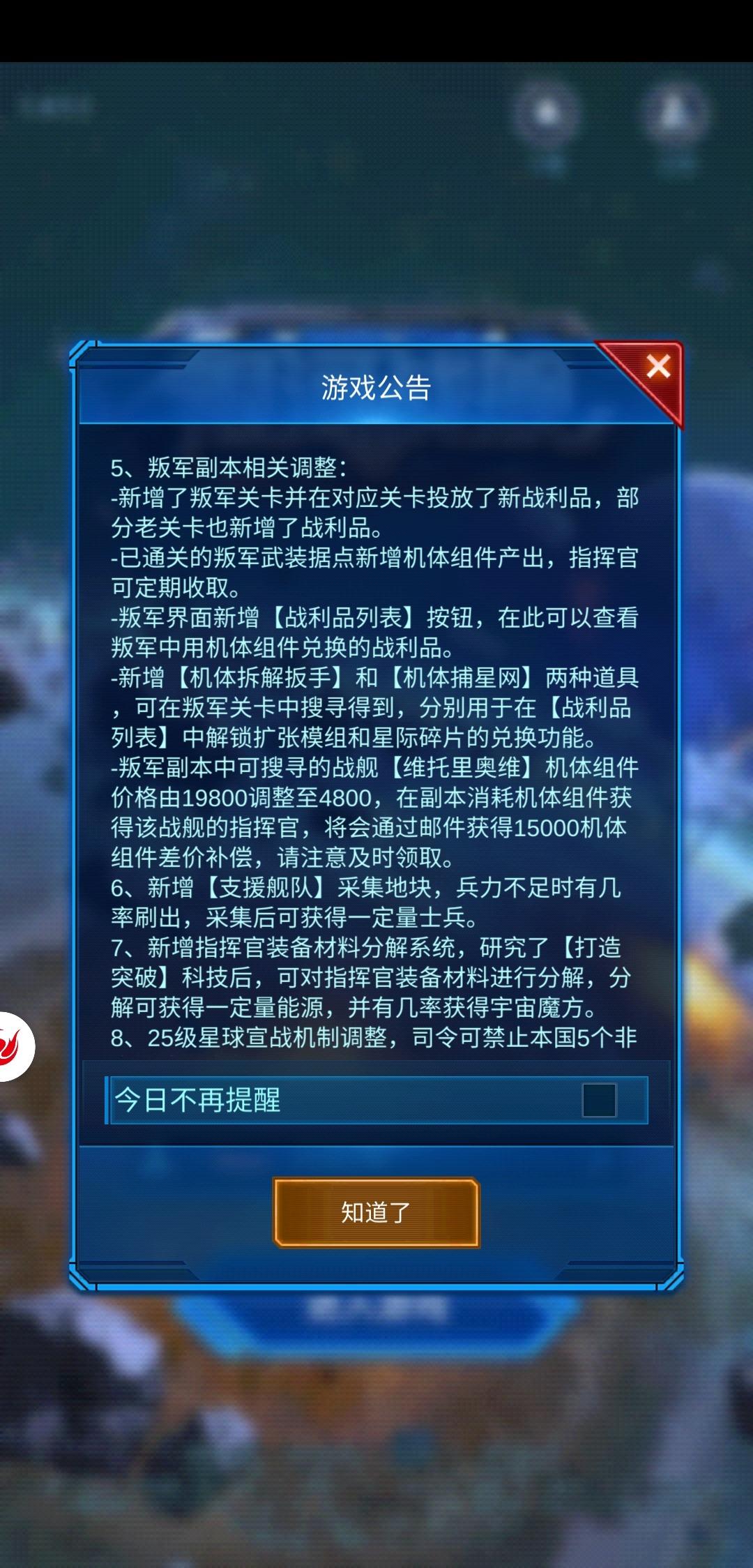 Screenshot_2020-04-24-14-23-04-284_com.yhzj.jedi.yueqiu.jpg