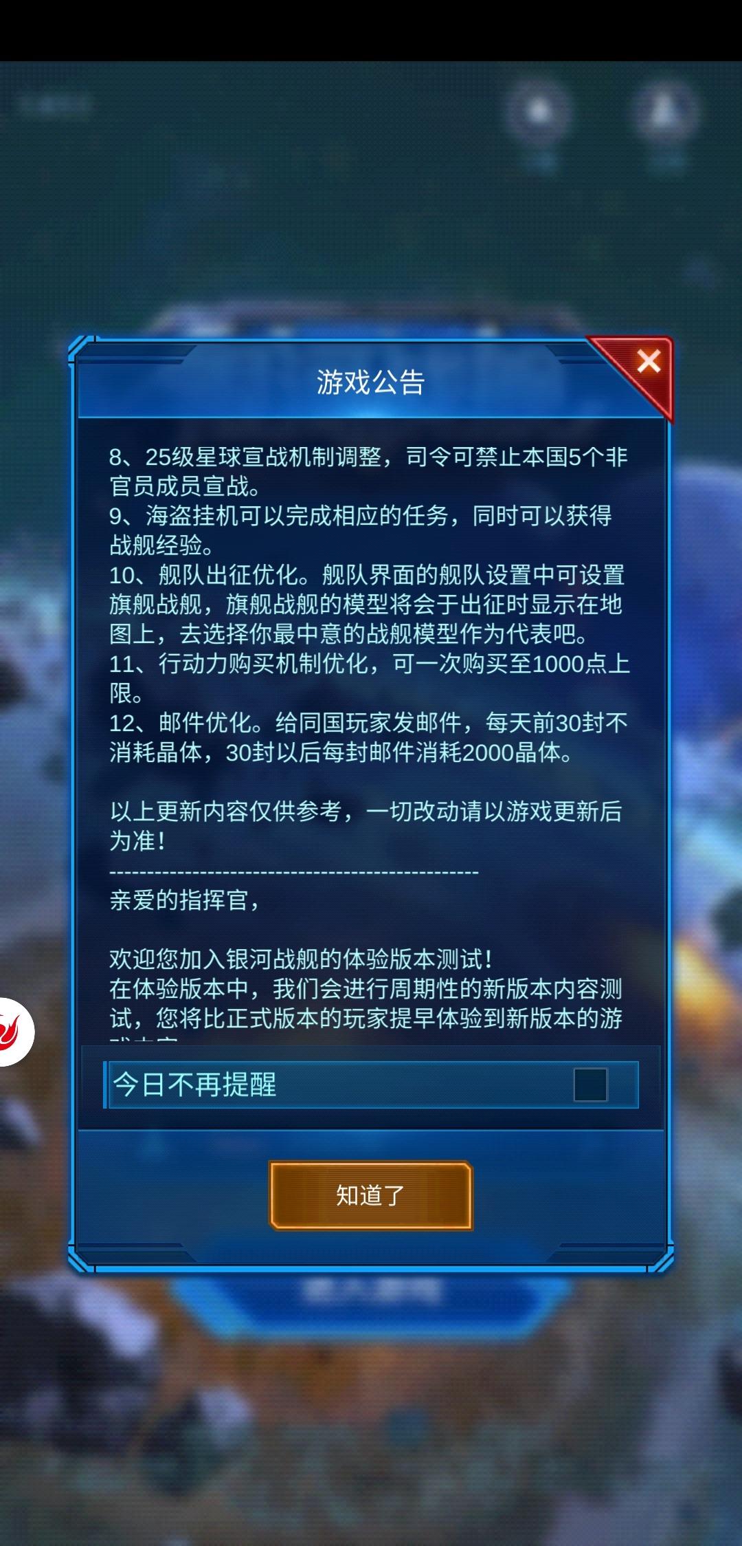 Screenshot_2020-04-24-14-23-12-857_com.yhzj.jedi.yueqiu.jpg