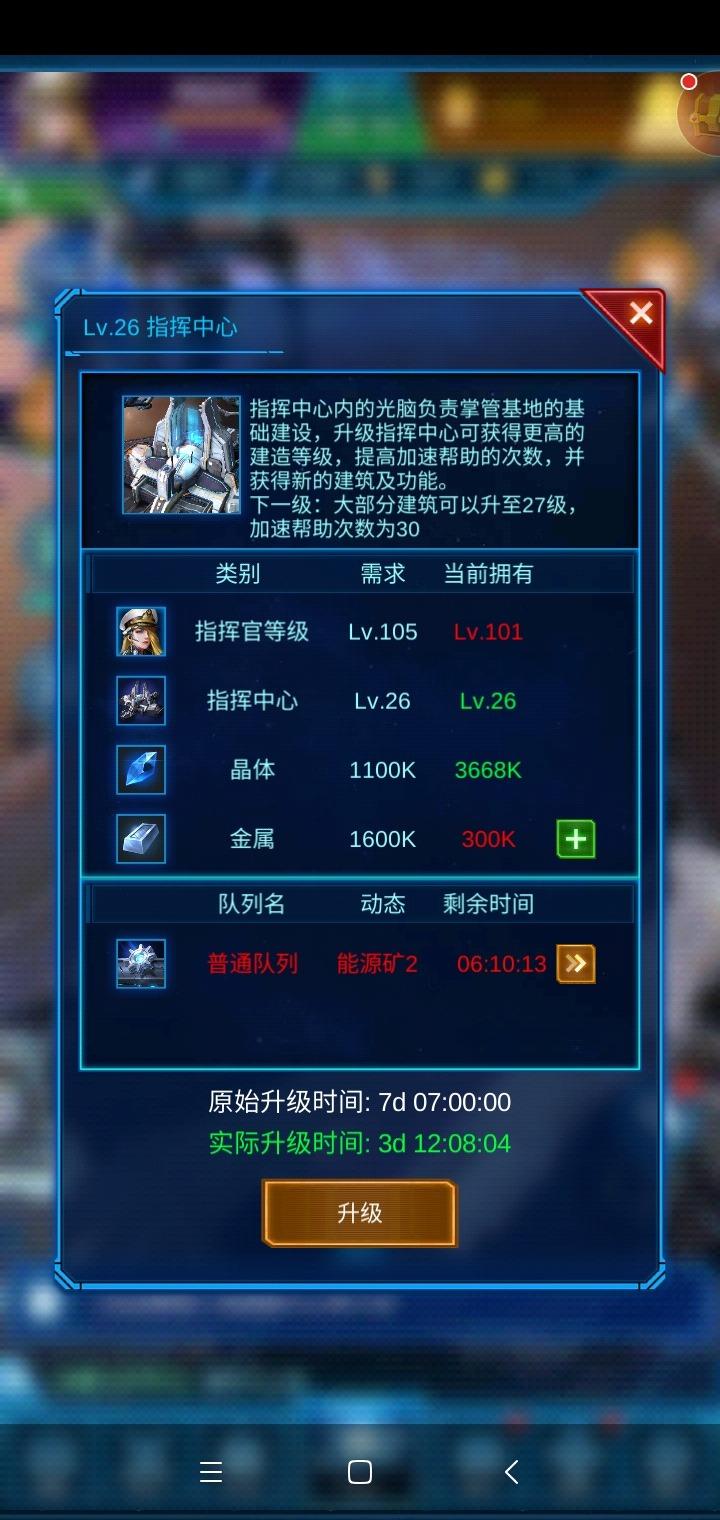 Screenshot_2020-04-24-23-04-20-005_com.jedigames.p16s.mi.jpg