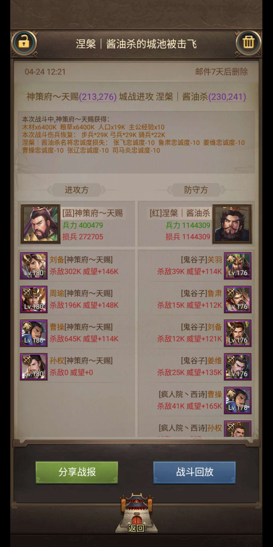 Screenshot_2020-04-24-18-40-39-377_com.tencent.mm.png