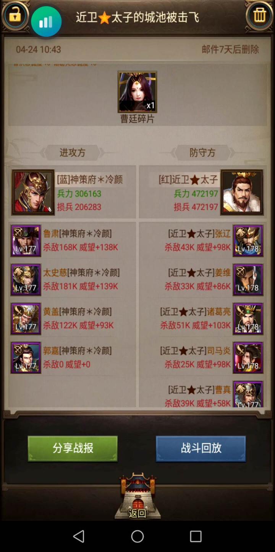 Screenshot_2020-04-24-11-52-06-950_com.tencent.mm.png