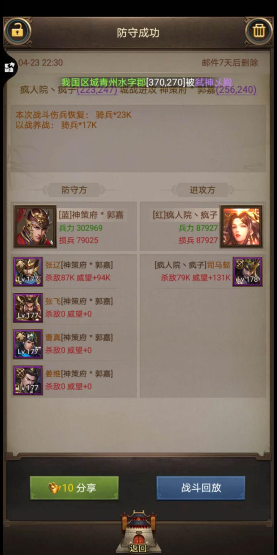 Screenshot_2020-04-23-22-56-45-277_com.tencent.mm.png