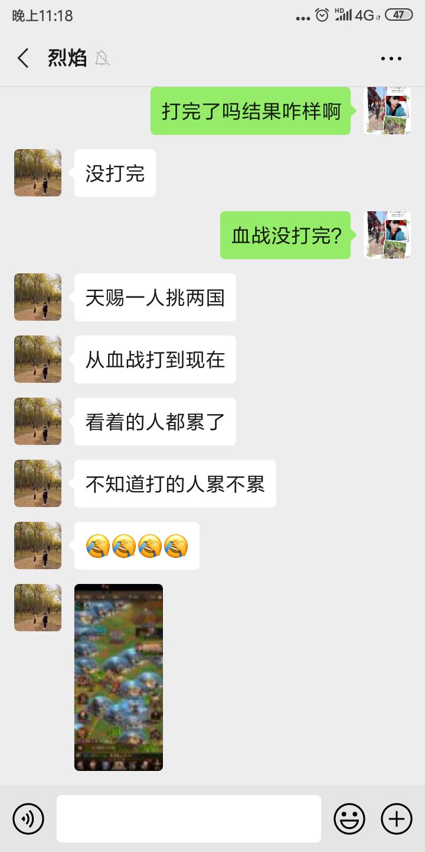 Screenshot_2020-04-24-23-18-45-322_com.tencent.mm.png