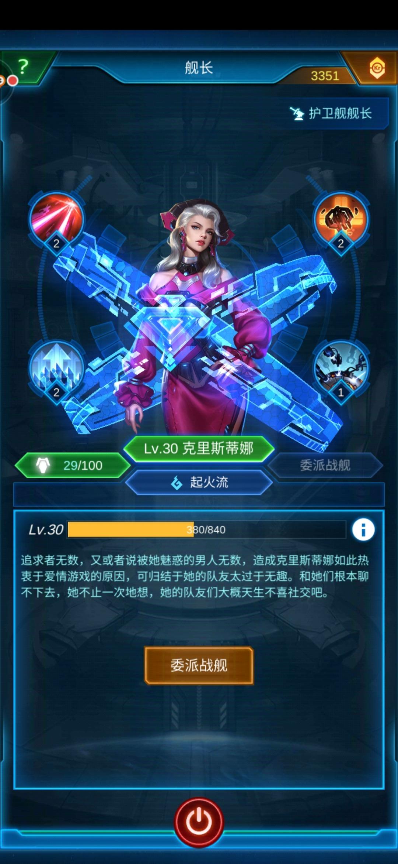 Screenshot_20200425_005018_com.jedigames.p16s.aligames.jpg