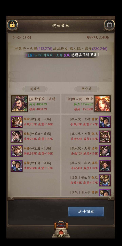 Screenshot_2020-04-24-23-27-28-916_com.tencent.mm.png