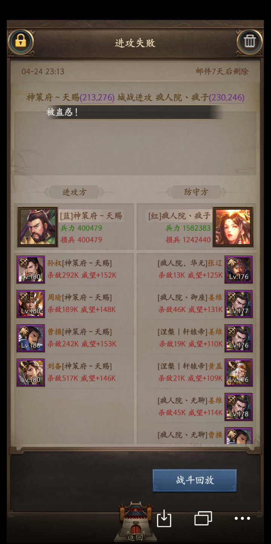 Screenshot_2020-04-24-23-27-37-601_com.tencent.mm.png
