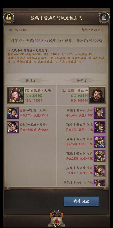 Screenshot_2020-04-25-15-42-01-013_com.tencent.mm.png