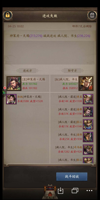 Screenshot_2020-04-25-15-42-14-884_com.tencent.mm.png