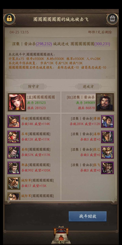 Screenshot_2020-04-25-15-48-03-208_com.tencent.mm.png