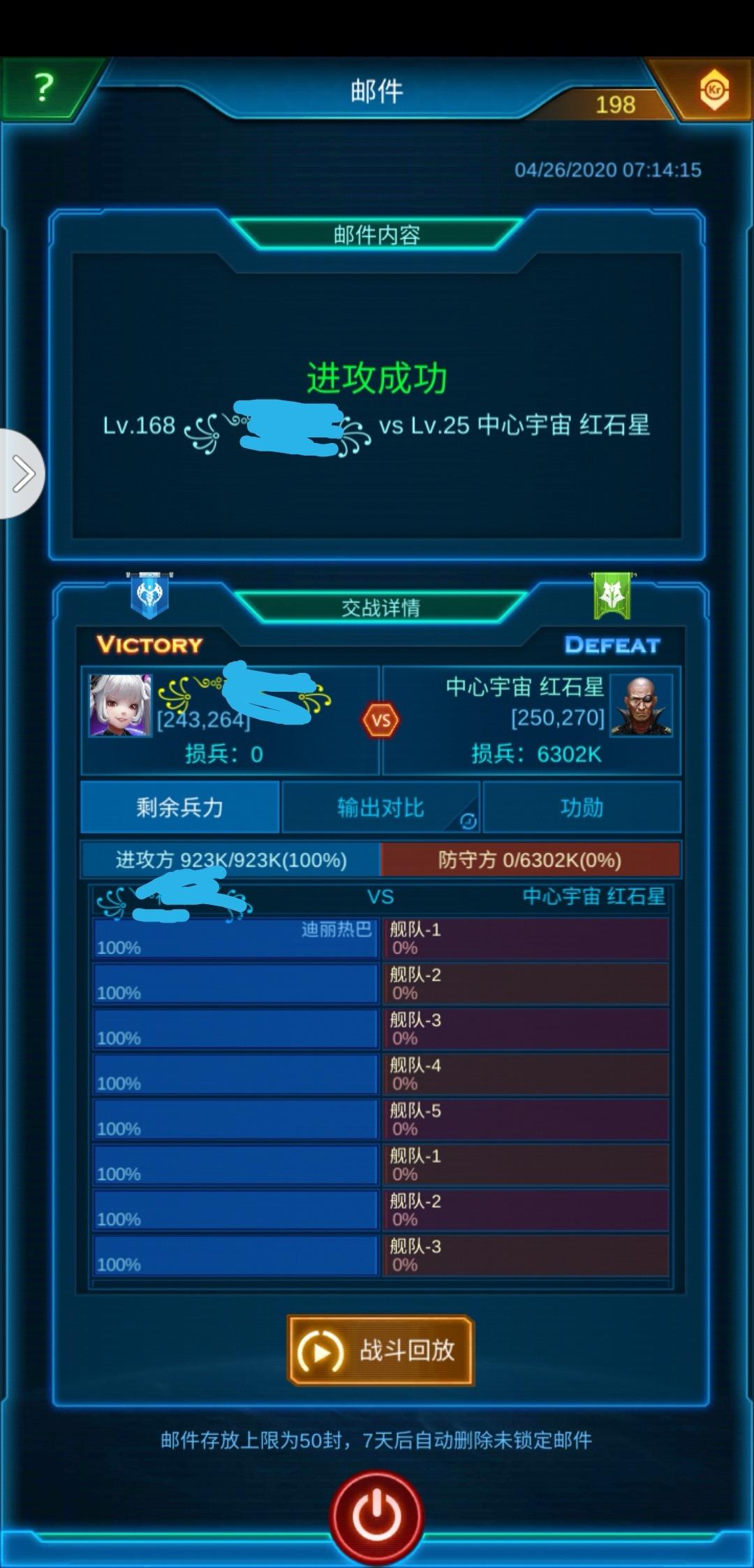 Screenshot_20200426_080851.jpg