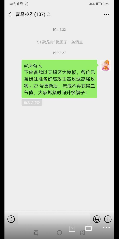 Screenshot_2020-04-26-21-42-02-603_com.tencent.mm.png