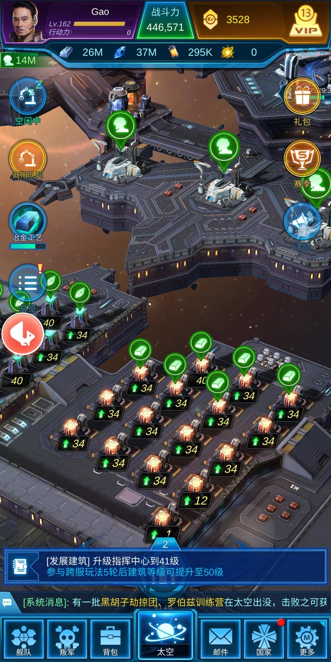 Screenshot_2020-04-27-18-03-21-770_com.xhzfz.mobile.xjjd.jpg