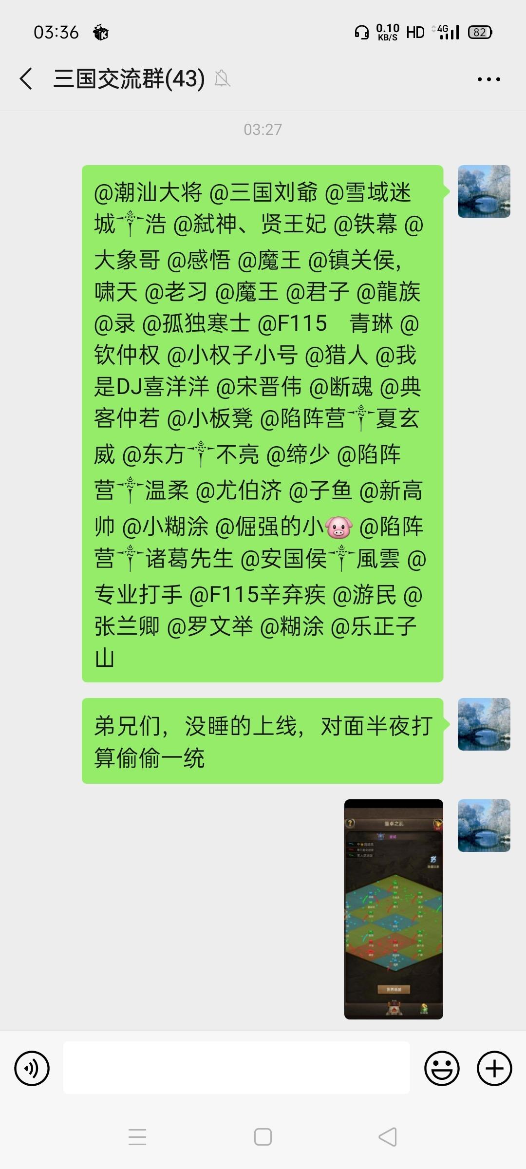 Screenshot_2020-04-28-03-36-15-72.jpg