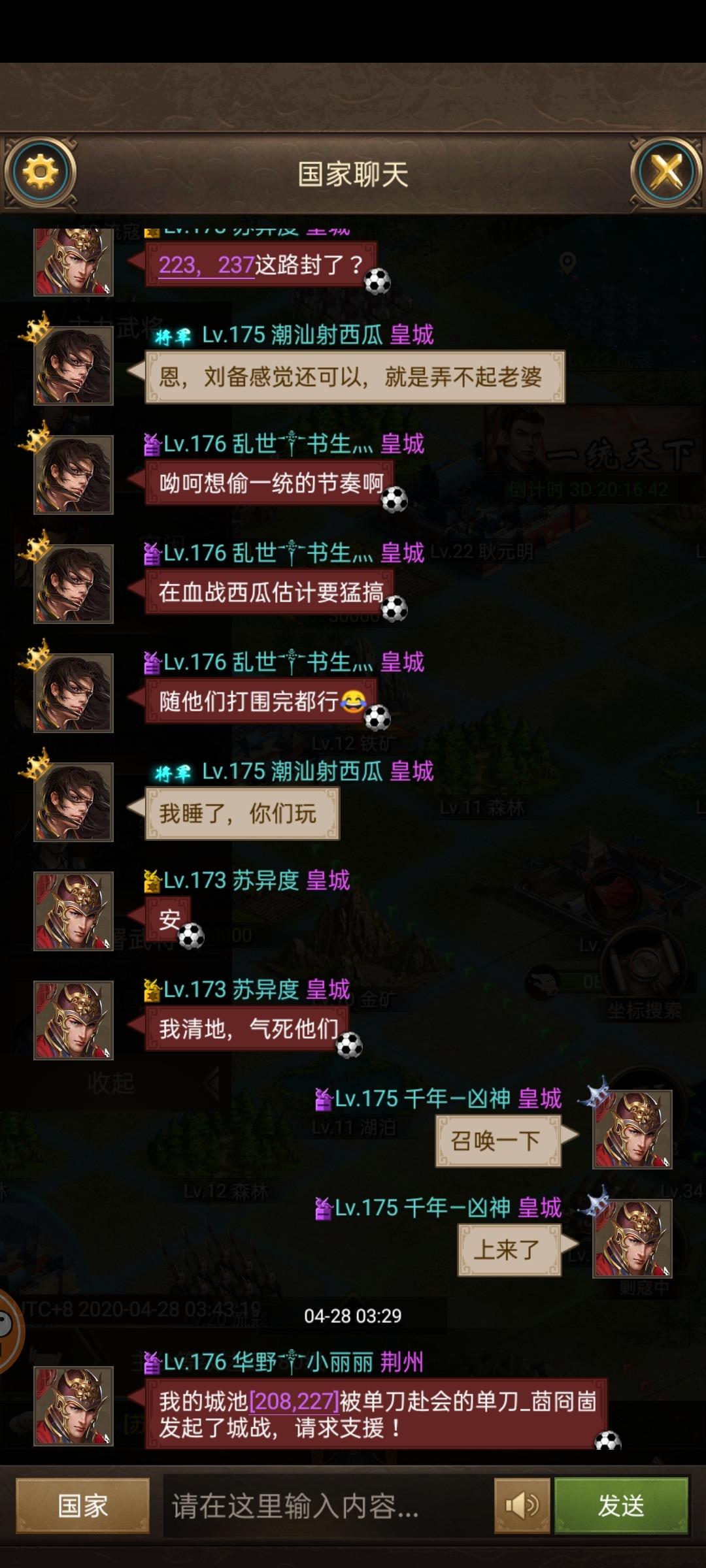 Screenshot_2020-04-28-03-43-18-72_2ca782289a69d98352866d89dbc343a1.jpg