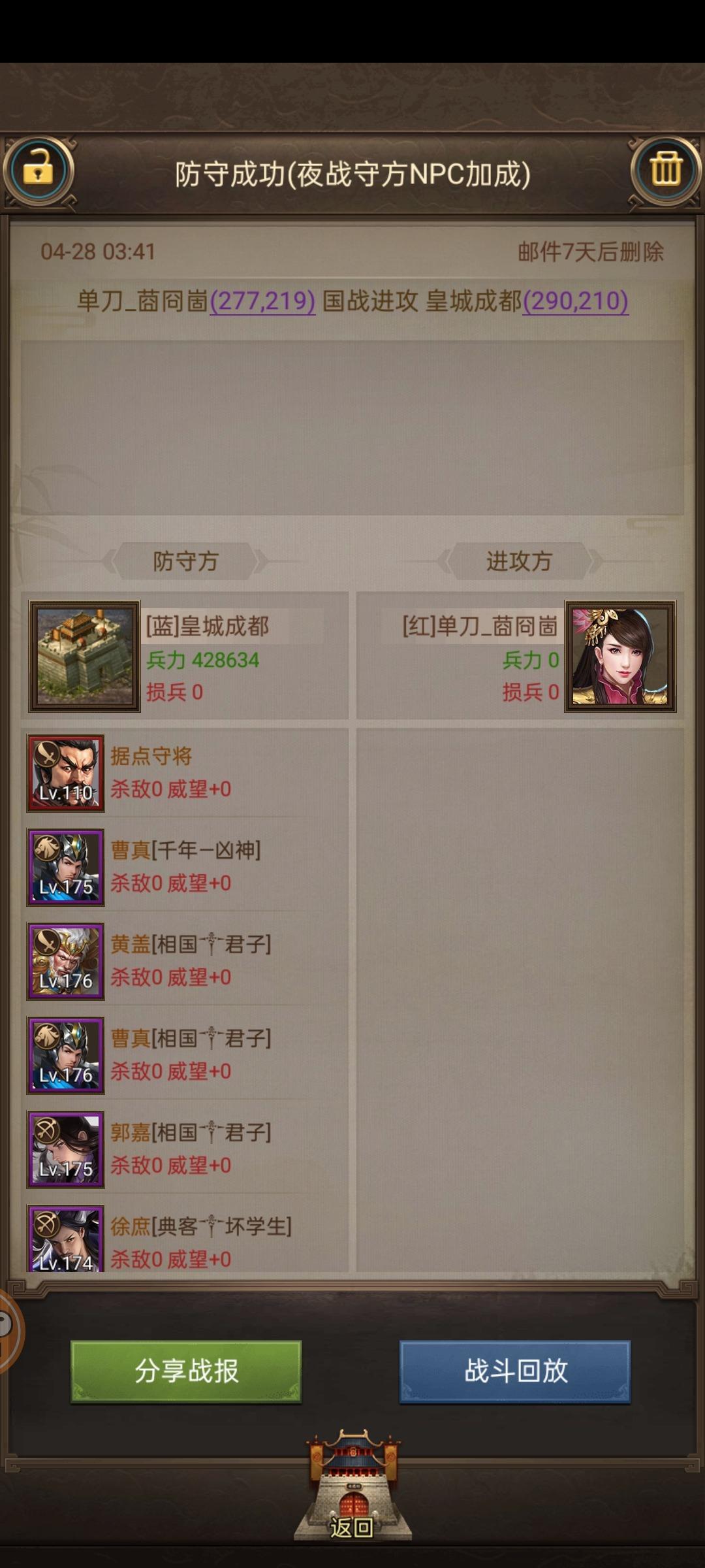 Screenshot_2020-04-28-03-43-07-05_2ca782289a69d98352866d89dbc343a1.jpg