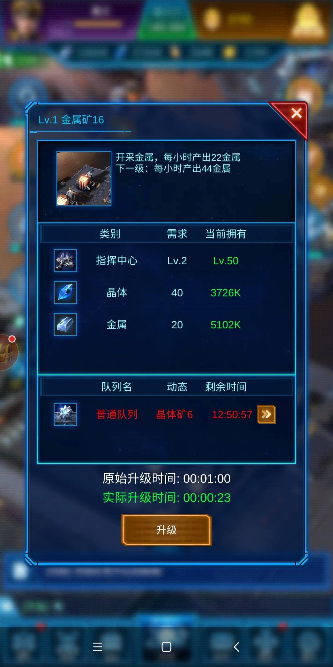 Screenshot_2020-04-28-18-46-46-932_com.jedigames.p16s.mi.jpg