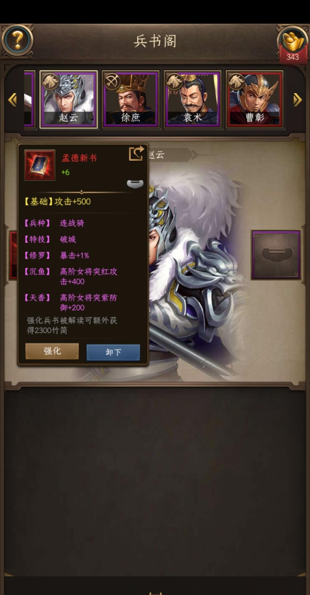 Screenshot_20200429_051230.jpg