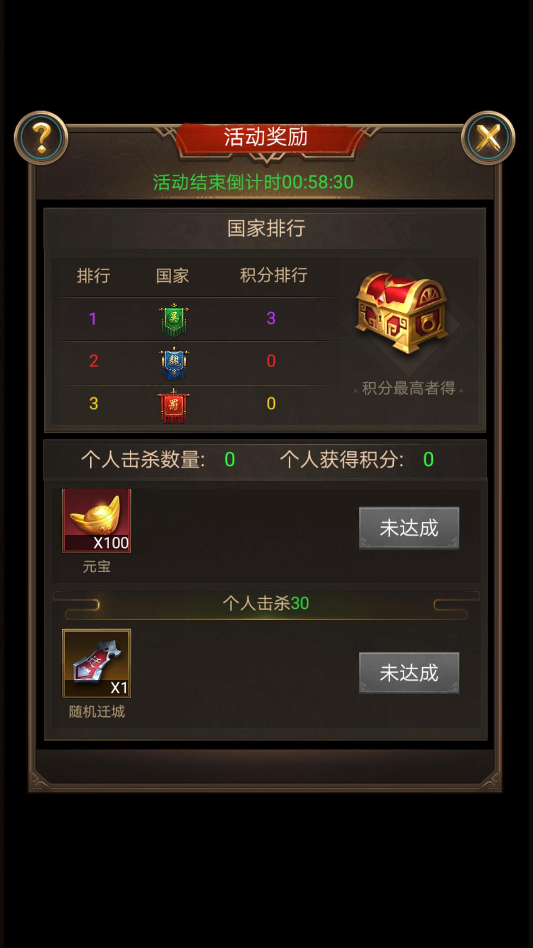Screenshot_20200424-165207.png