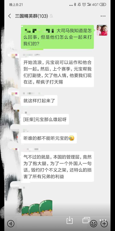 Screenshot_2020-04-30-17-03-54-926_com.tencent.mm.png