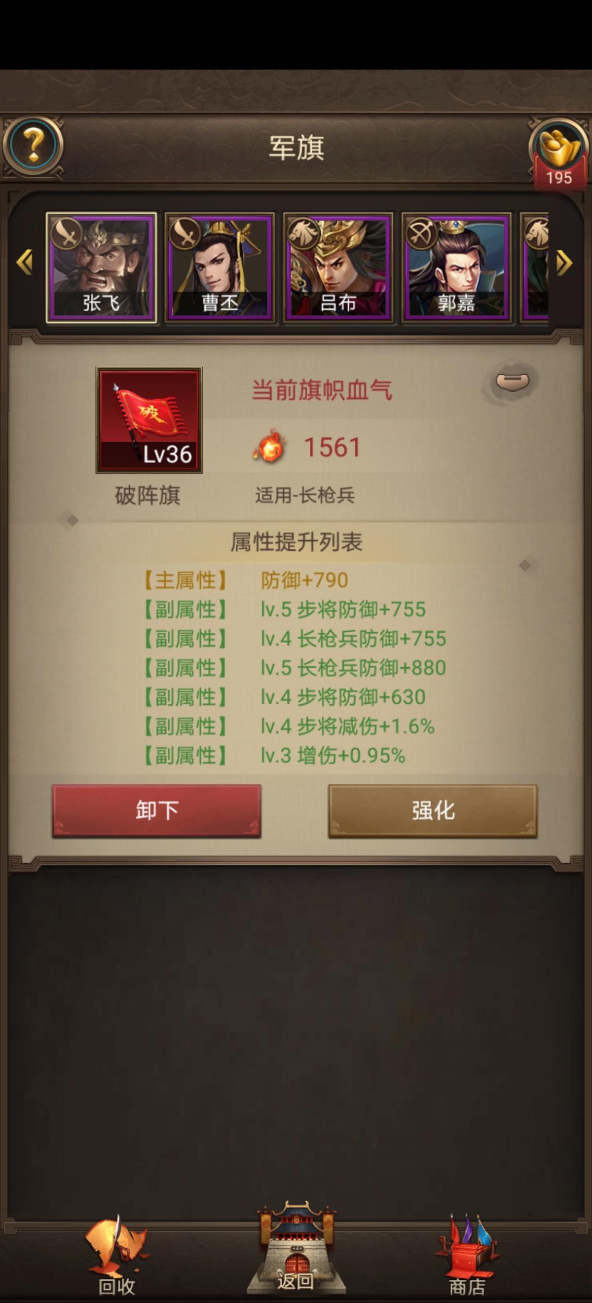 Screenshot_20200428_235217_juedi.tatuyin.rxsg.huawei.jpg