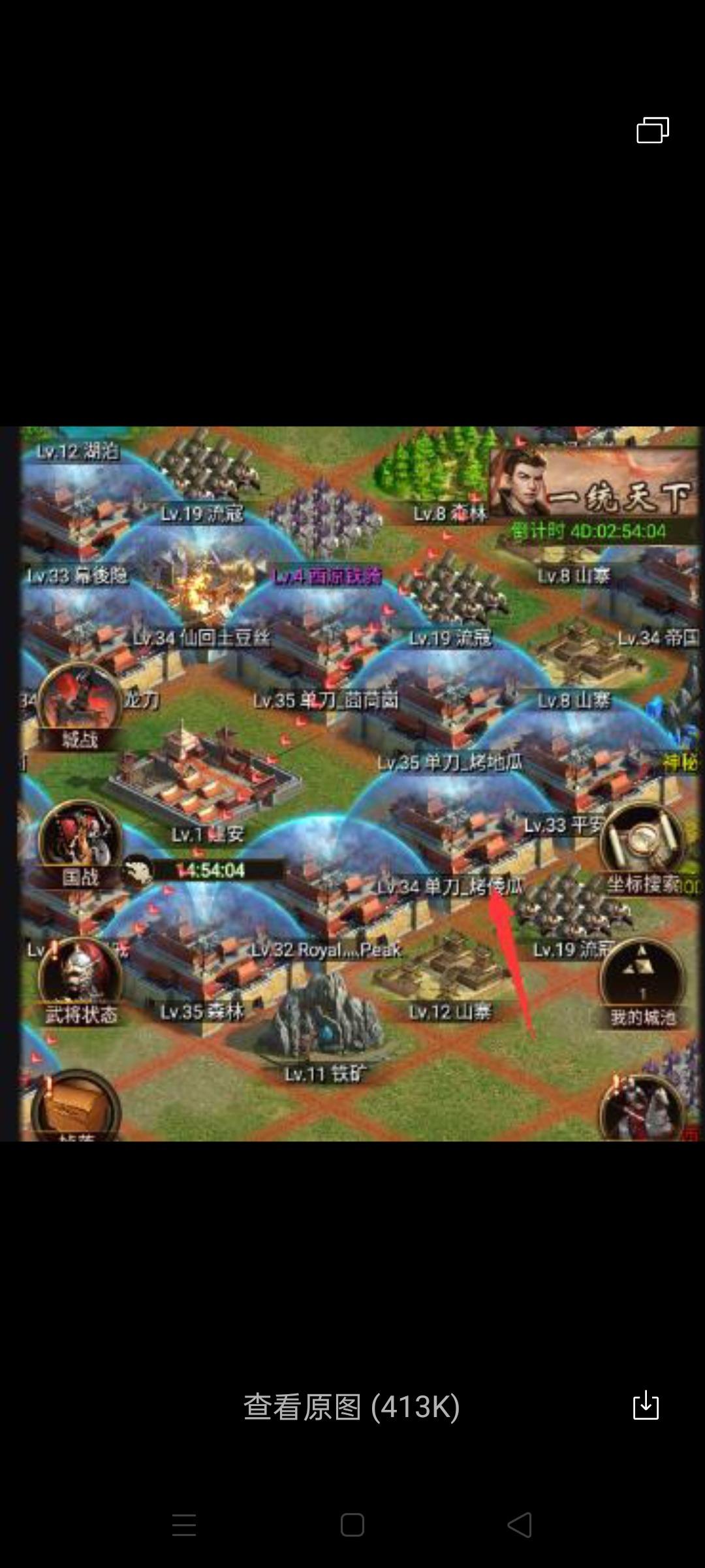 Screenshot_2020-05-01-15-38-12-80.jpg