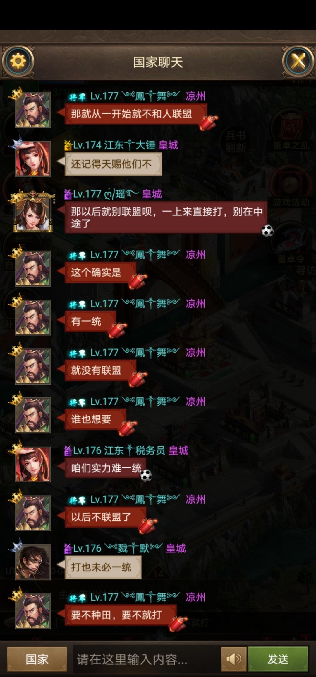 Screenshot_20200422_183329_com.jedigames.rxsg.luobo.jpg