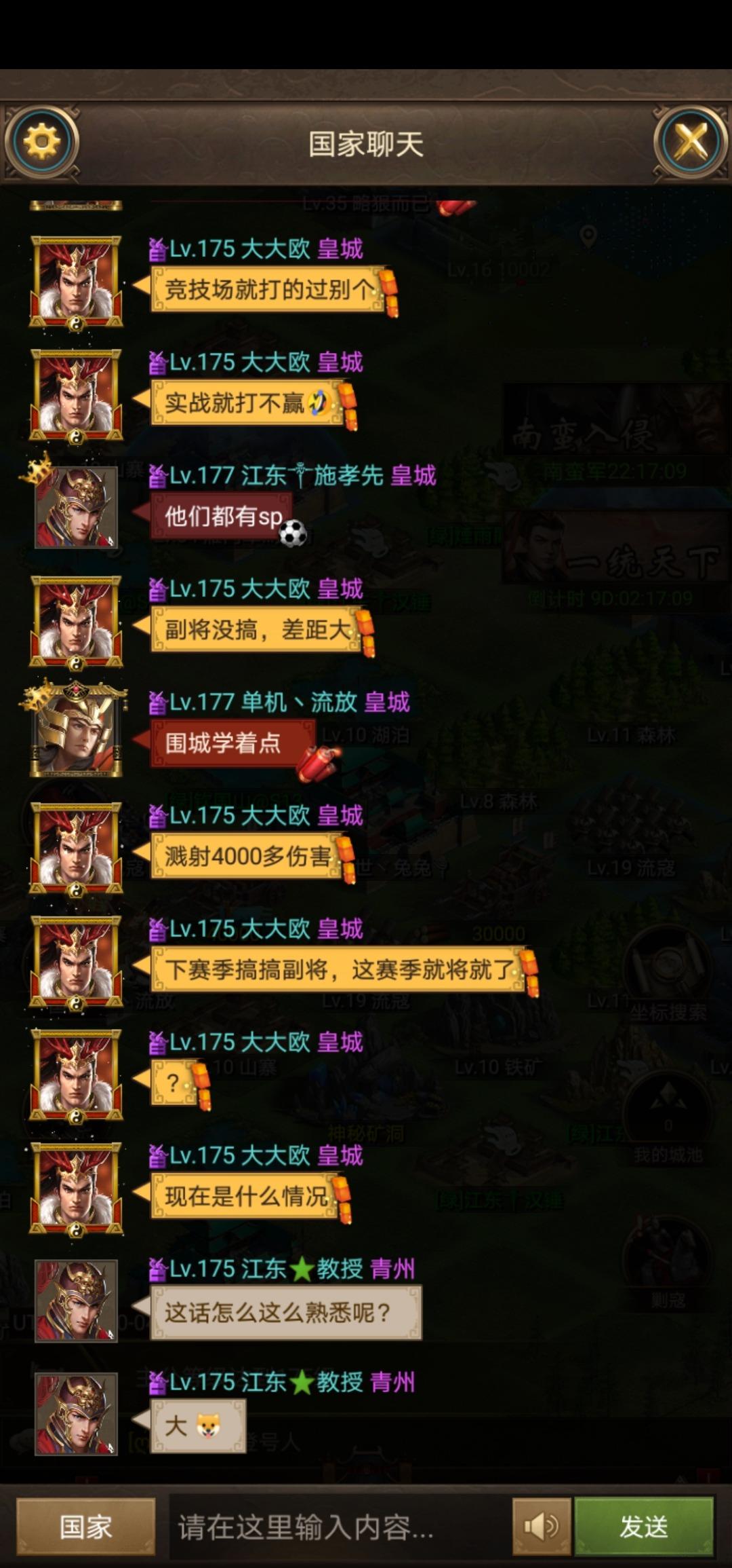 Screenshot_20200422_214252_com.jedigames.rxsg.luobo.jpg
