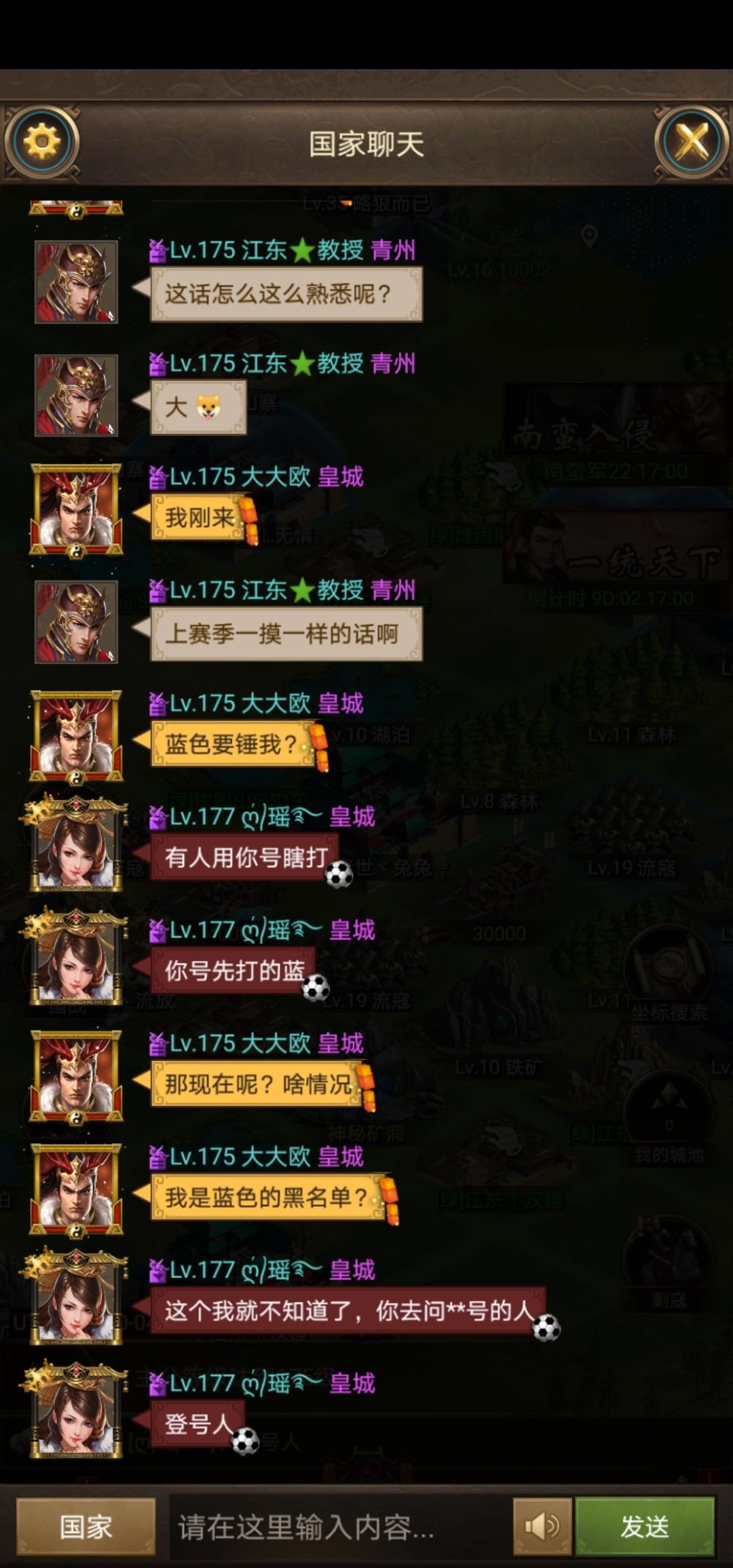 Screenshot_20200422_214301_com.jedigames.rxsg.luobo.jpg