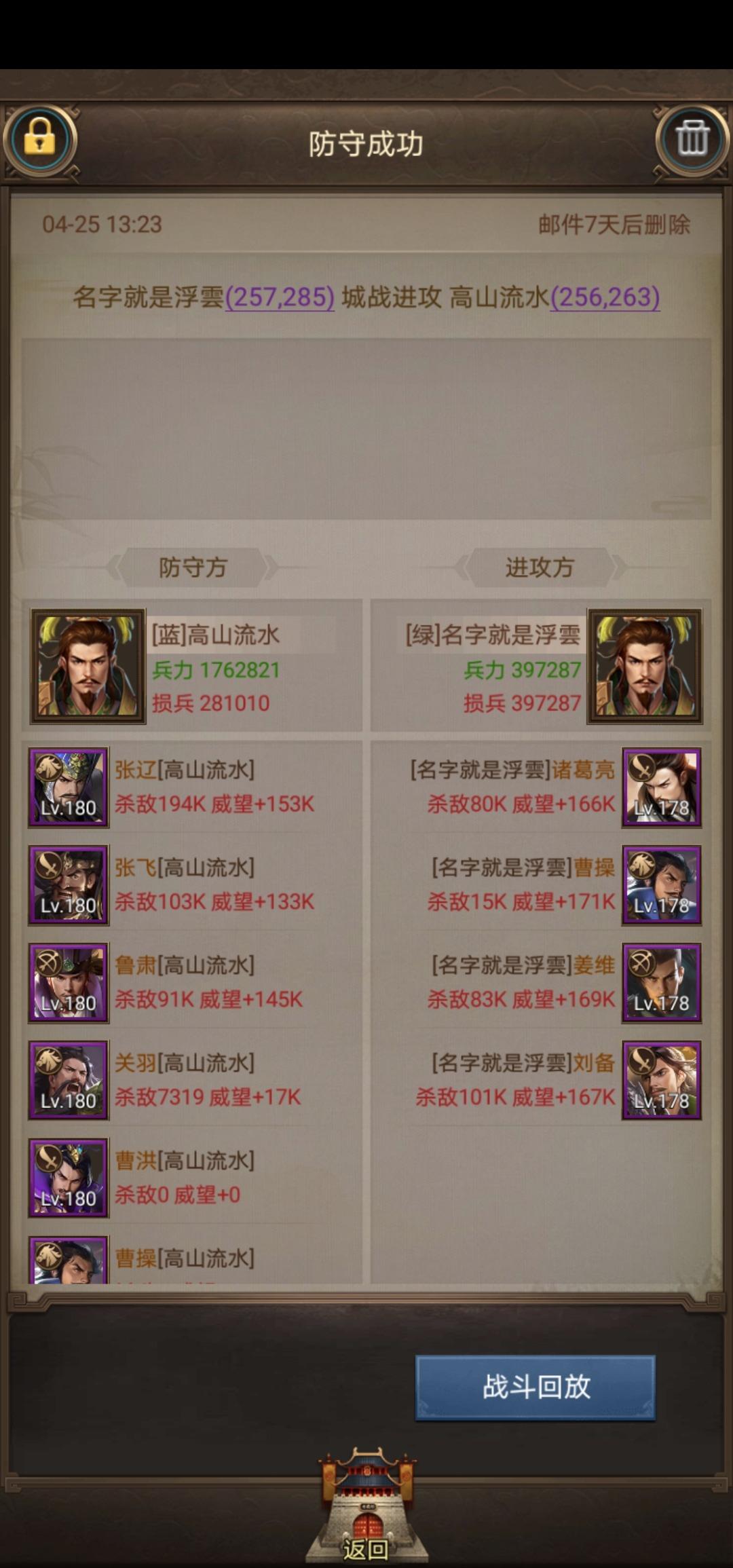 Screenshot_20200425_181159_juedi.tatuyin.rxsg.huawei.jpg