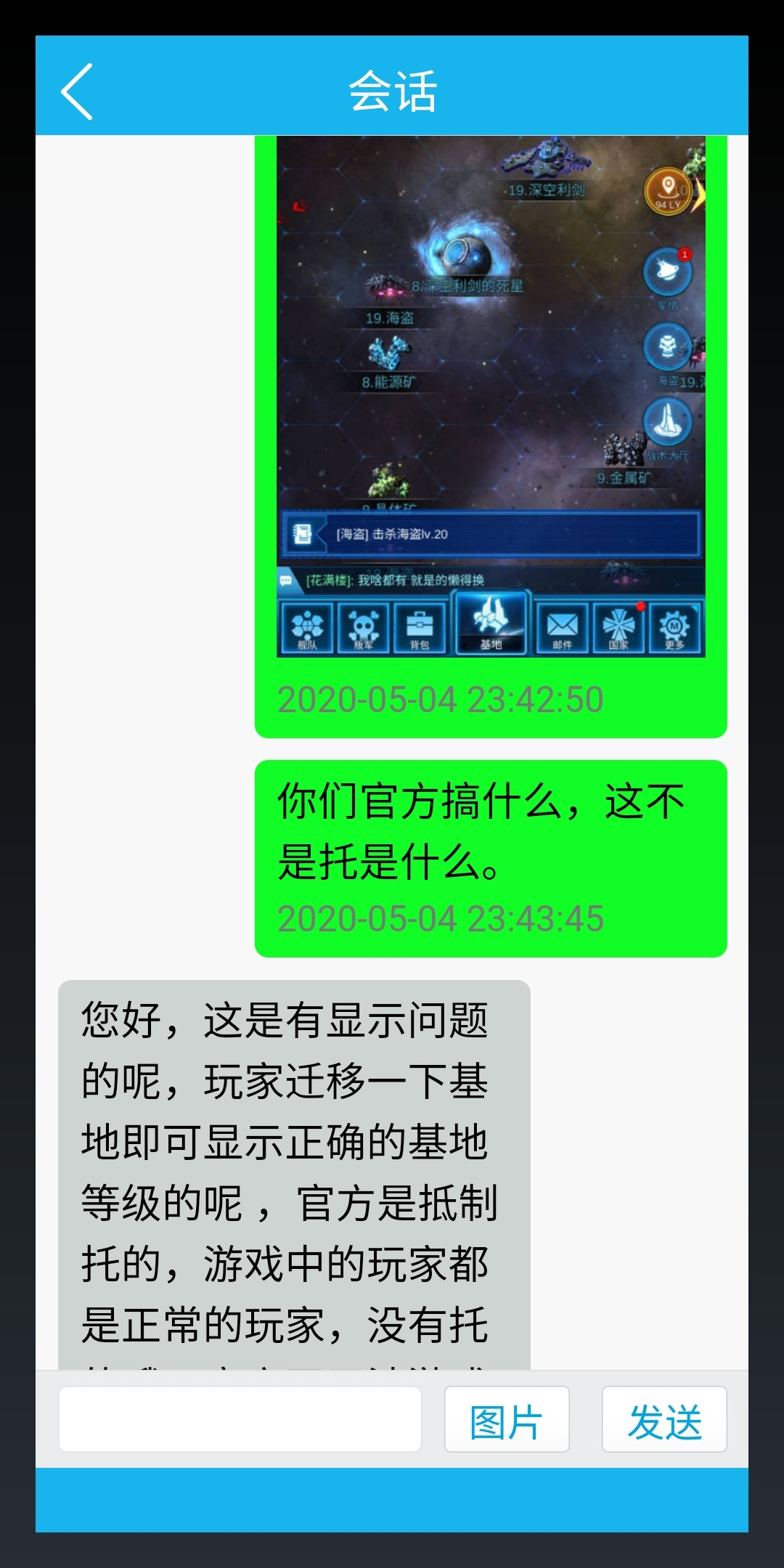 Screenshot_2020-05-05-08-57-03-787_com.tencent.tmgp.p16sol.jpg