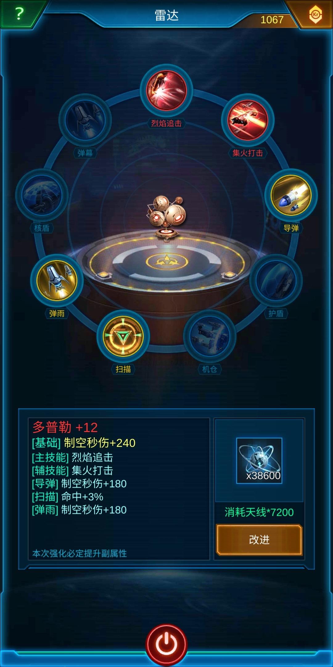 Screenshot_20200505_230941_com.tencent.tmgp.xjlx.jpg
