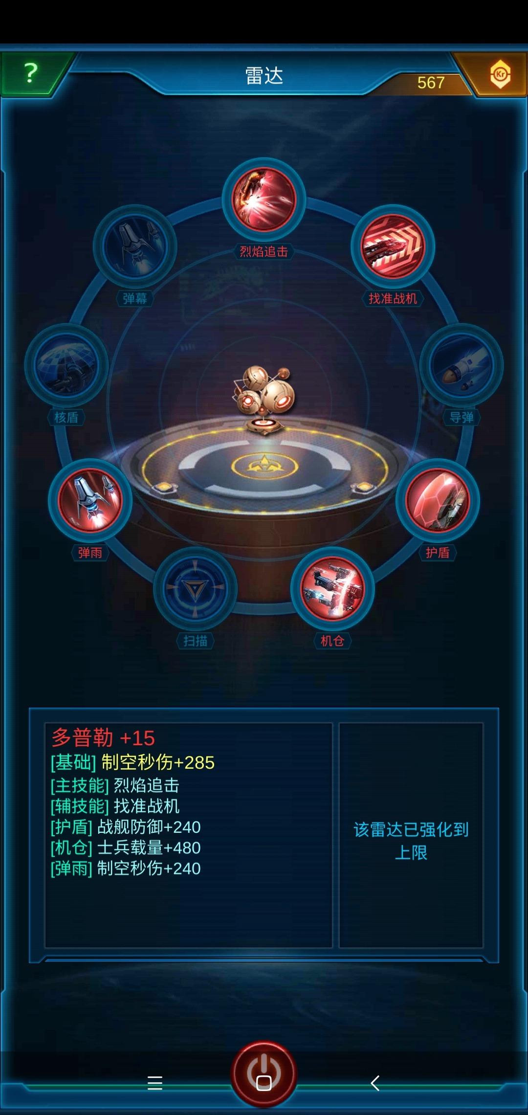 Screenshot_2020-05-06-06-27-19-378_com.tencent.tmgp.p16spxsk.jpg
