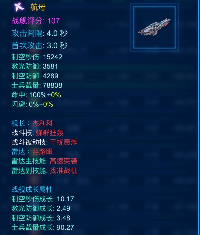 4A5484EE-4E2B-48E4-B4FD-32E2C50C94AE.jpeg