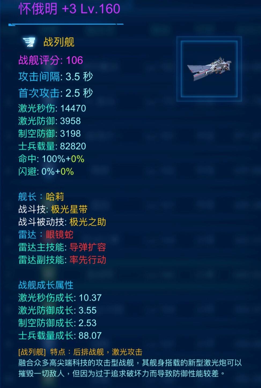 9D25336D-49AD-404D-9DB3-939BB32FE8CB.jpeg