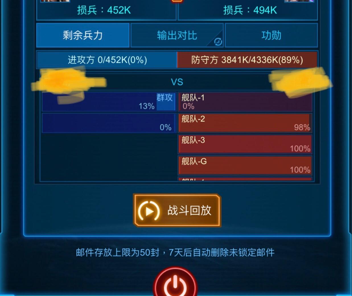 4BF534C2-EC72-4181-8F64-84306F13A4BC.jpeg