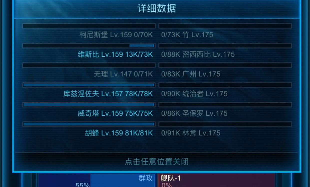 7D4E2032-D616-49A8-B233-215E16ABD766.jpeg