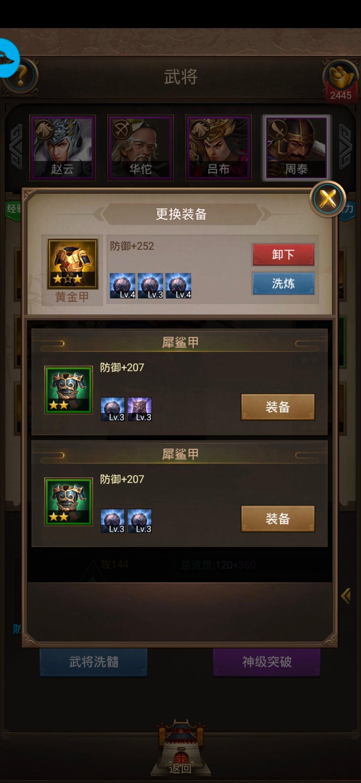 Screenshot_20200515_104556.jpg