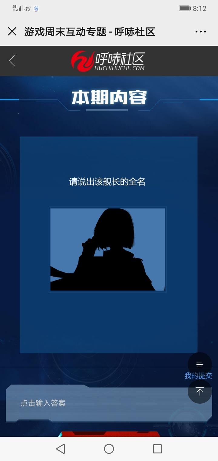 Screenshot_20200517-081236.jpg