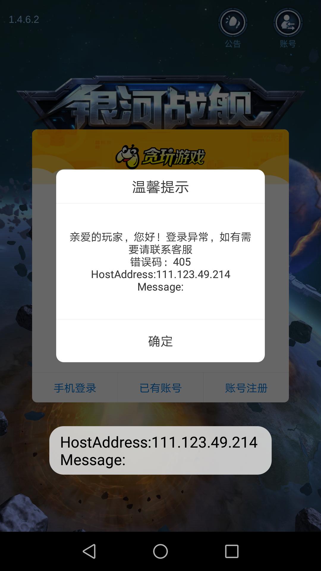 Screenshot_20200517-080524.png