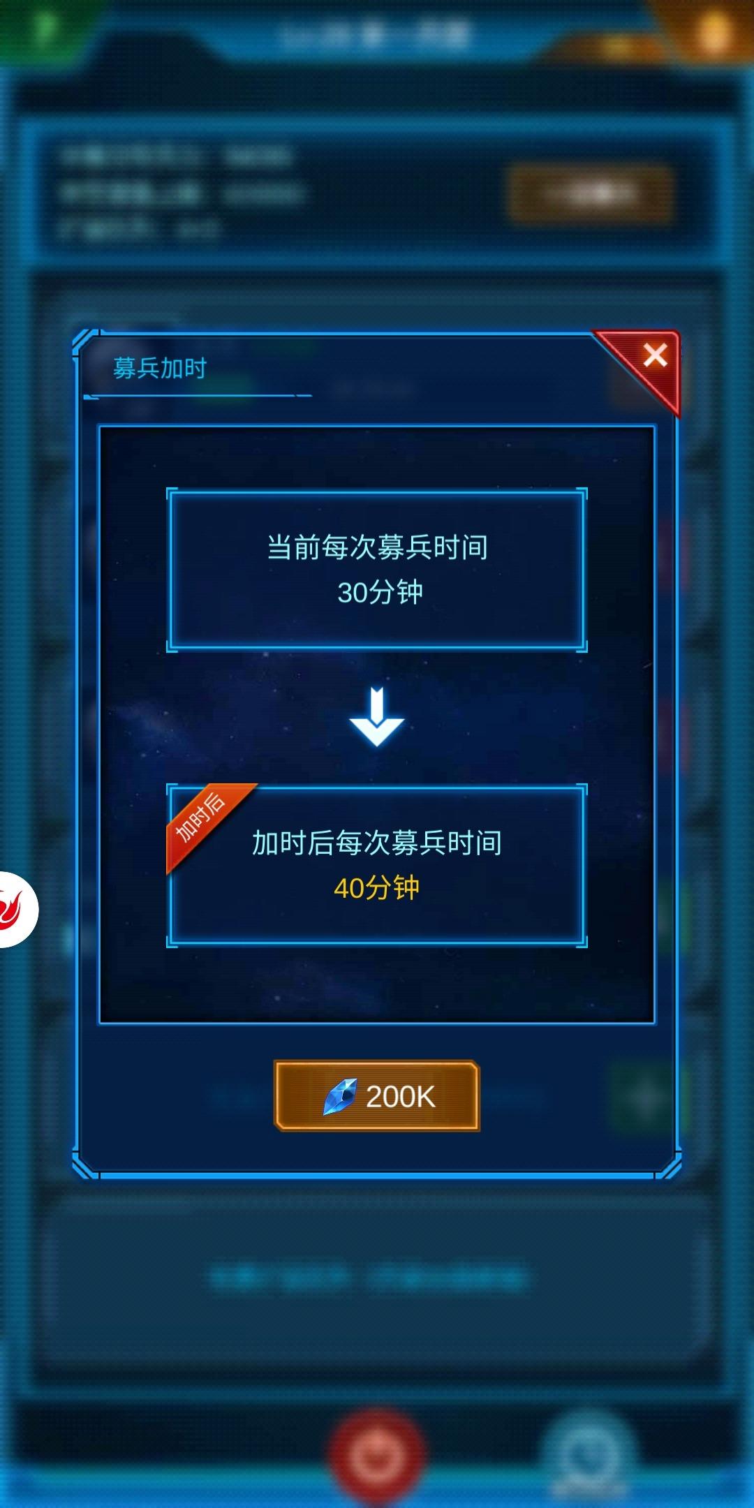 Screenshot_20200524_210132_com.yhzj.jedi.yueqiu.jpg